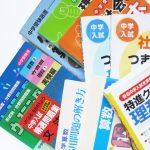 2014(平成26)年度入試 出願者数