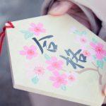 2014(平成26)年度 塾別合格実績